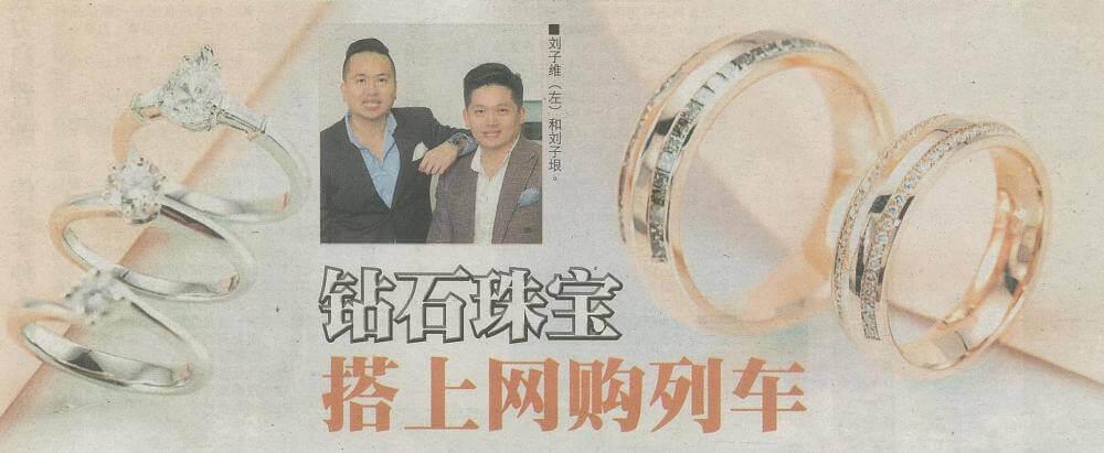 Zcova-China Press
