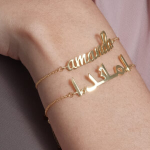 Customized name bracelet 18k yellow gold online malaysia