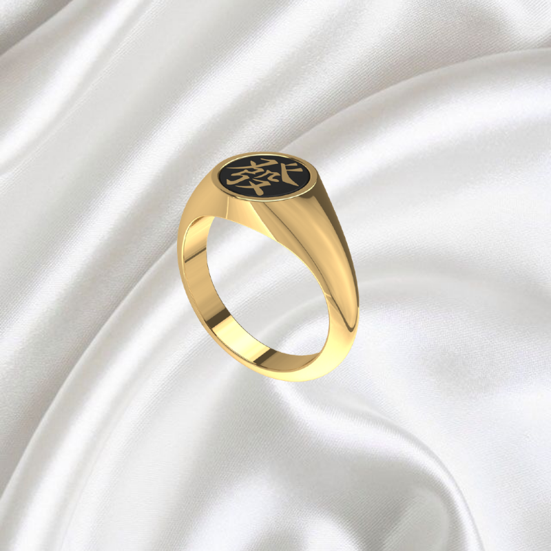 Customized 18k Yellow Gold Letter Signet Ring