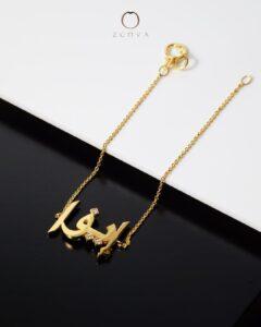 rantai tangan ukir nama jawi emas dan berlian ZCOVA