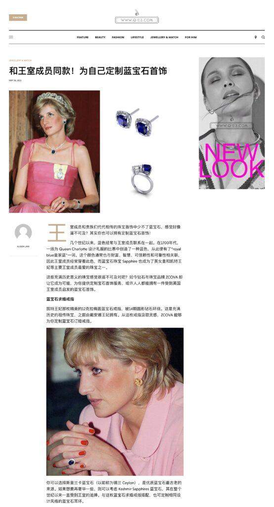 ZCOVA in QE3 Customise Royal Sapphires Gemstone Jewellery