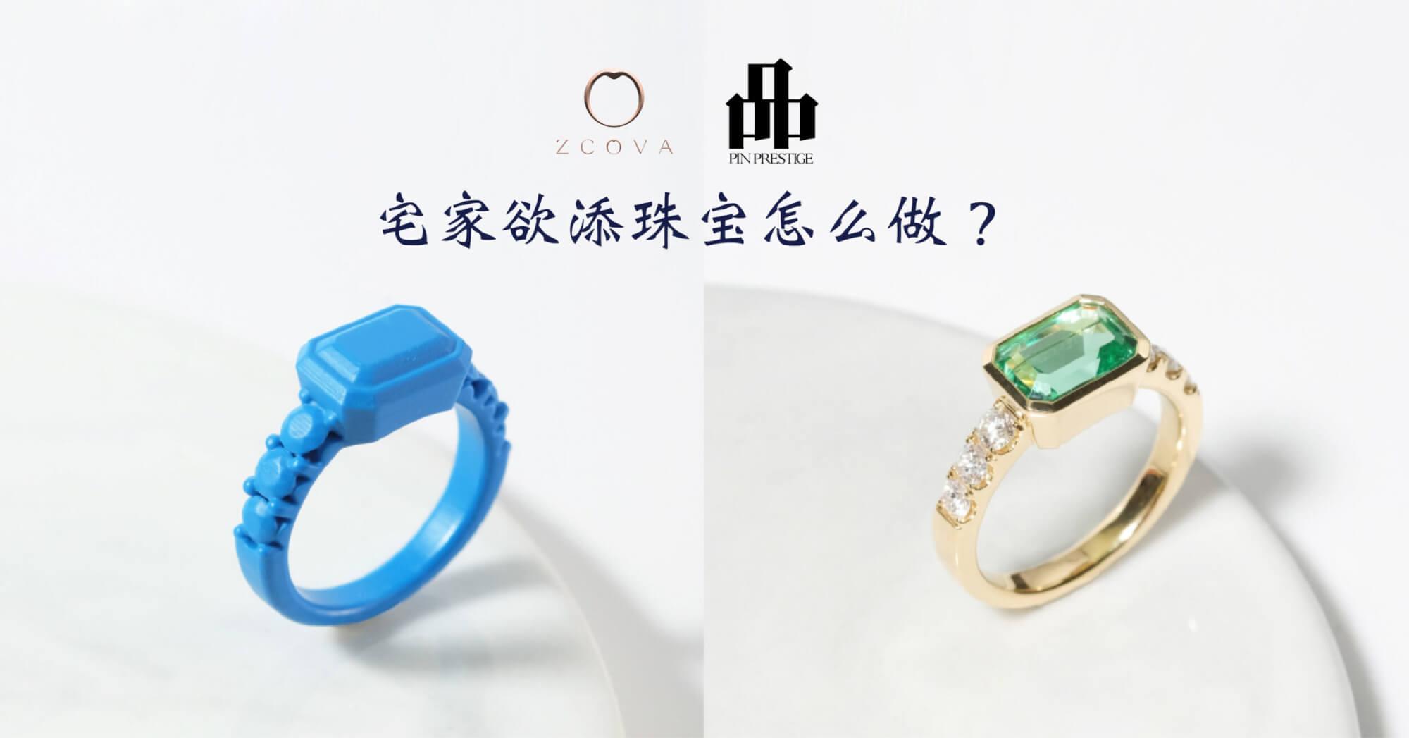 ZCOVA in Pin Prestige Customise Diamond and Gemstone Jewellery