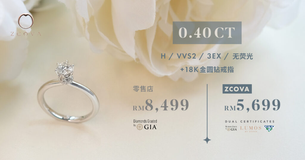 0.4 diamond price online malaysia diamond promotion