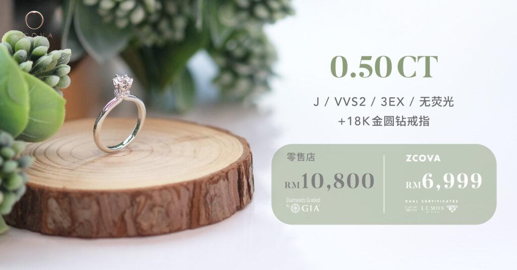 0.5 diamond price online malaysia diamond promotion