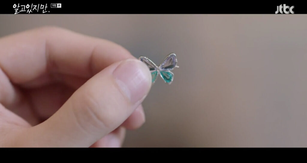 Butterfly pendant from Nevertheless Kdrama