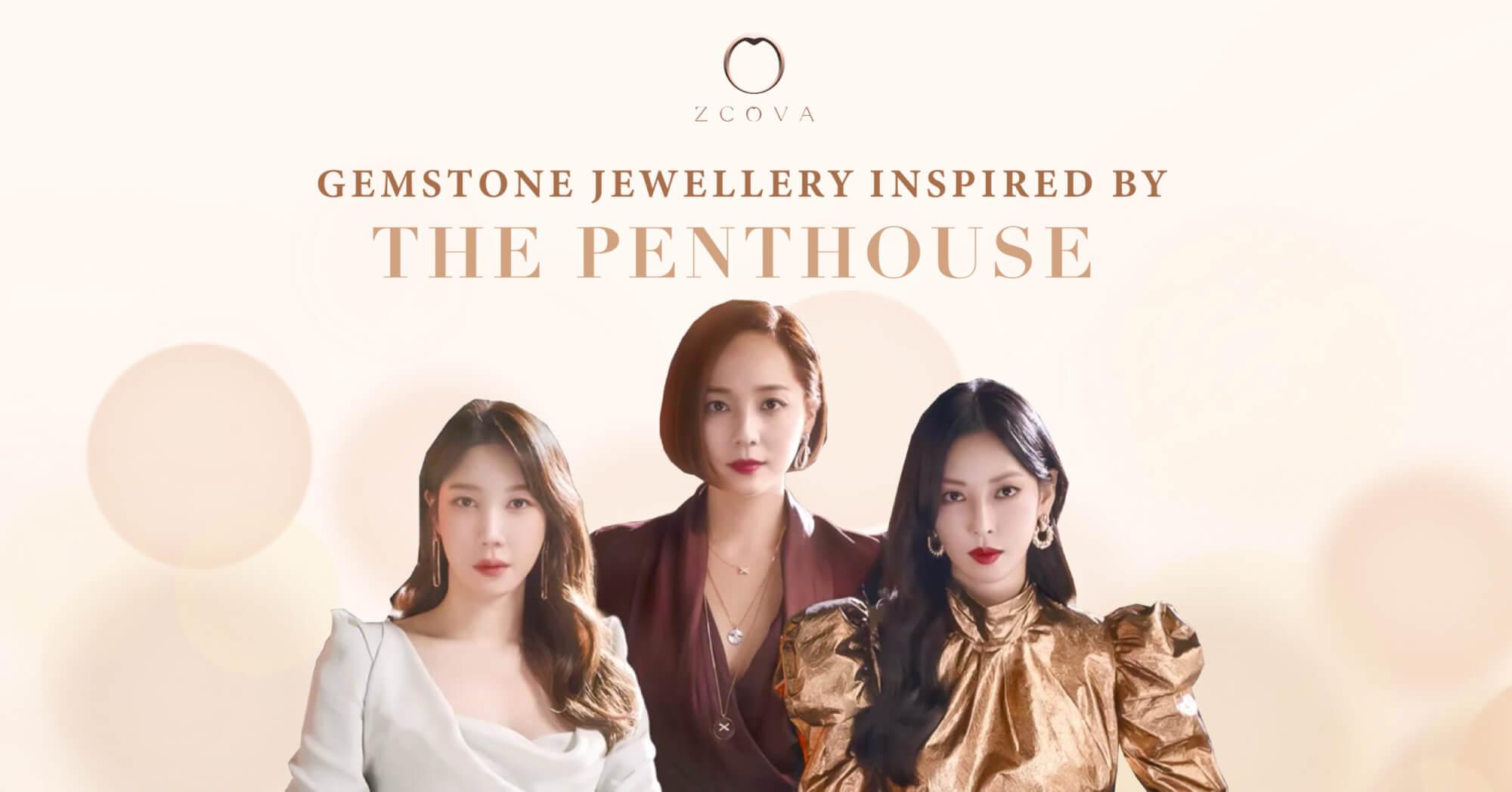 Gemstone jewellery inspired by kdrama penthouse