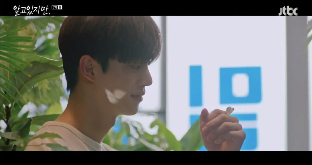 Song kang, park jae-eon with butterflies in Nevertheless kdrama